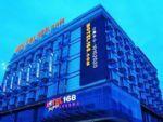 Yizheng Motel 168 Jiefang Road